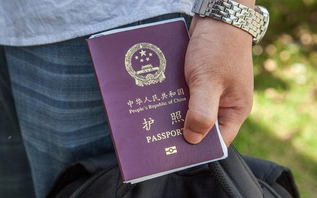 10 Countries with Most Powerful Passports in the World in 2016