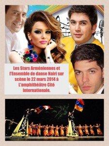 Stars Arméniennes et Ensemble de danse Nairi