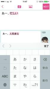 IMG_6410