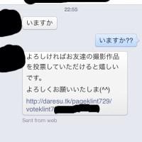 Facebookのアカウントが乗っ取られましたllllll(-_-;)llllll