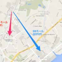 セブ島のタクシー料金 移動での注意点