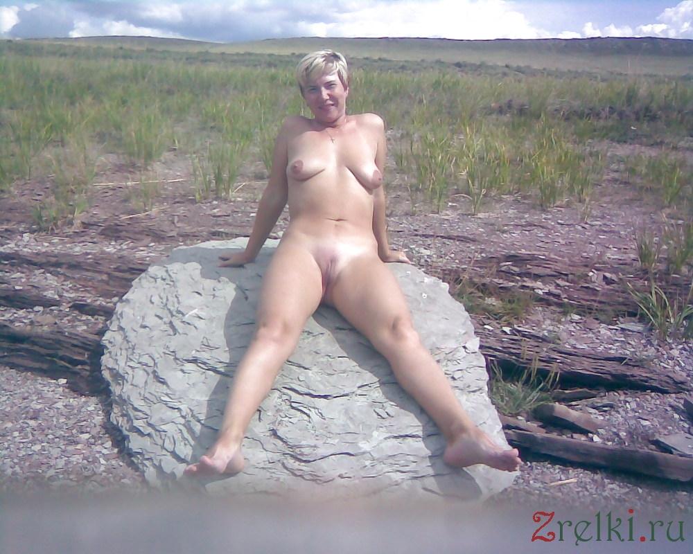 husband wife caught sunbathing nude