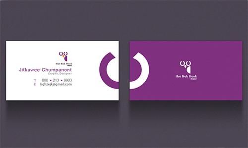 Luscious List of Violet Business Card Designs Naldz Graphics