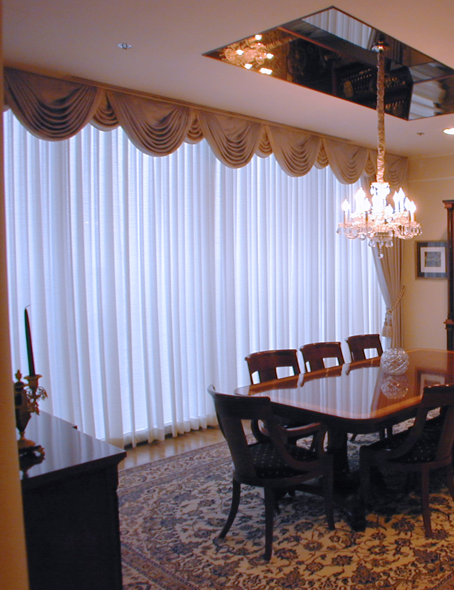 Custom Draperies Dallas Nancy Kuhn Interior Designer Residential Commercial Custom