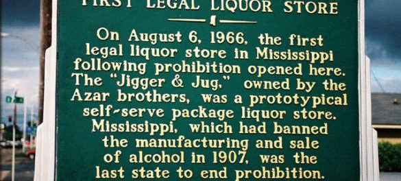 Historical Marker : FIRST LEGAL LIQUOR STORE 1304 Hwy. 82 East,  Greenville MS