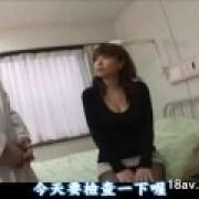 【松すみれ】ロケット爆乳美女が病院でセクハラ診察されちゃう