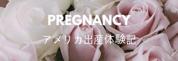 pregnancy-ty-1