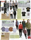 Nylon guys Japan street snap + band