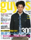 Nylon_guys_cover