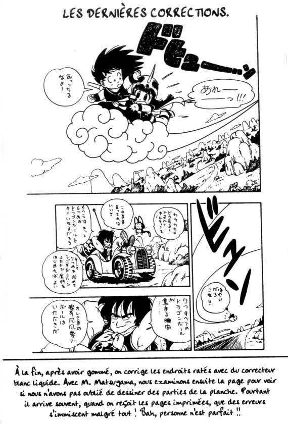 Réalisation du0027une Planche de Dragon Ball par Akira Toriyama Etape - comic storyboards