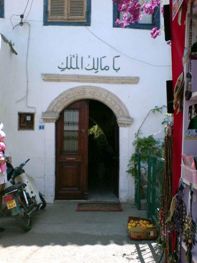 Lefke dergah Arahan terkini selepas malam Baraat (Nisful Shaban)