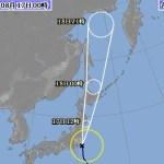 台風7号の影響による飛行機の欠航・遅延(2016年8月17日)