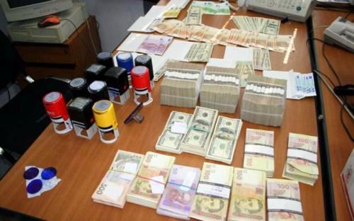 нелегальний бізнес з обміну валют