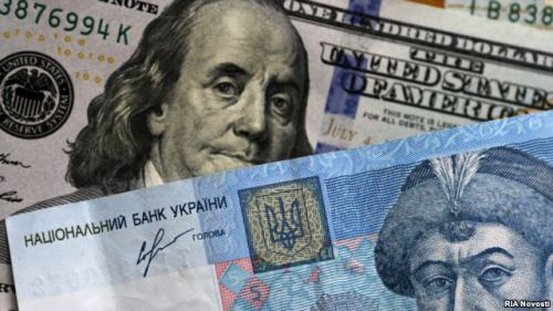 НБУ на 8 липня знизив офіційний курс гривні щодо долара США на 44 копійки
