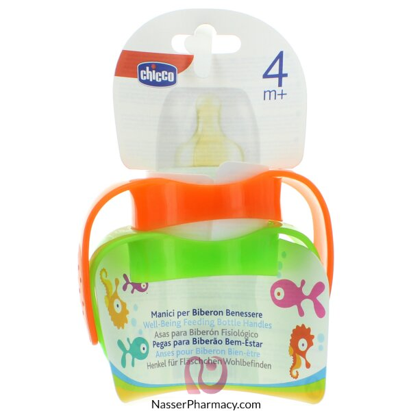 Chicco Baby Moments Nappy Cream Buy Chicco Handle For Well Being Feeding Bottle From