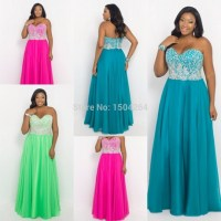 Plus size prom dresses 2015