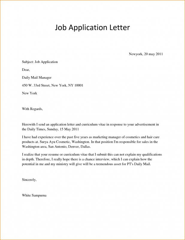 Application Letter Sample Sample Cover Letter For Internship - sample how to write a cover letter