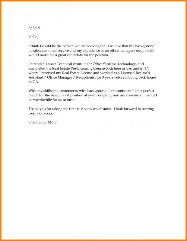 Basic Cover Letter Template Business - simple cover letter example