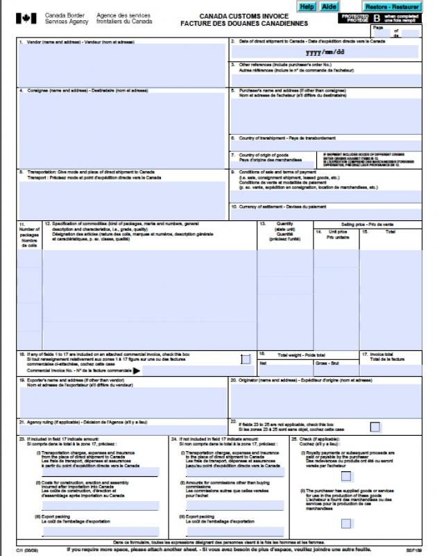 Blank Commercial Invoice Template Business - commercial invoice blank