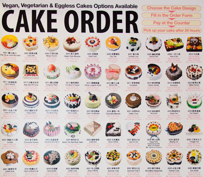 Cake Order Form Template Business