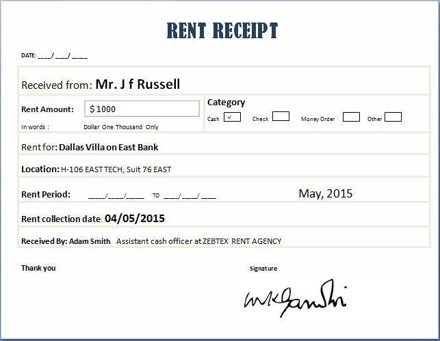 Cash Receipt Template Excel Template Business