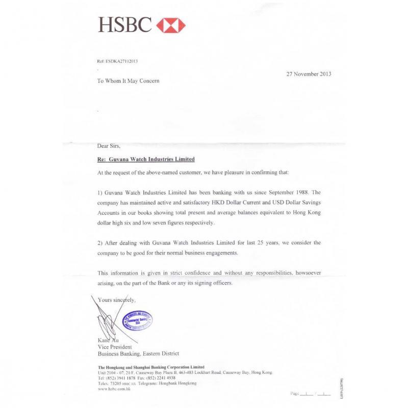Employment Verification Letter Template Word Template Business
