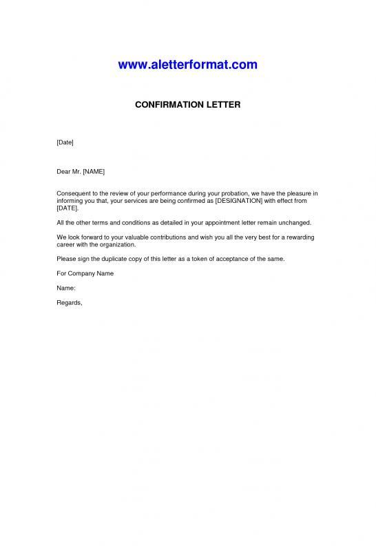 Employment Verification Template Template Business - previous employment verification letter