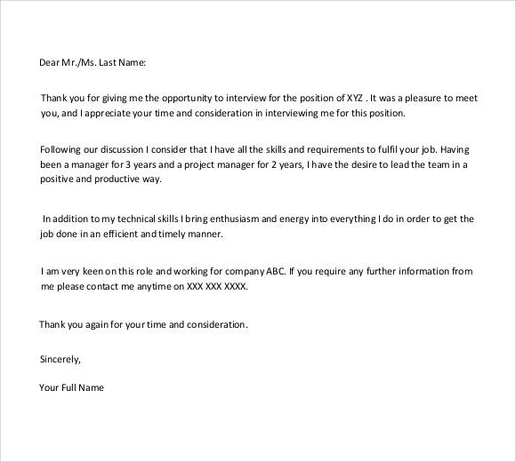 Follow Up Email After Interview Sample Template Business - follow up after interview