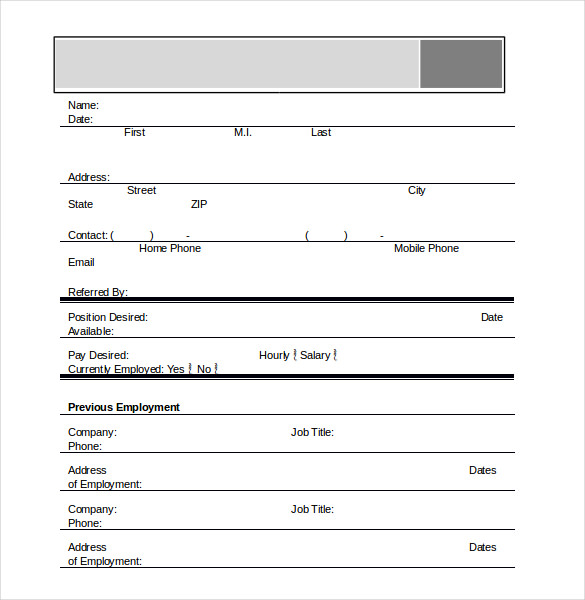 Free Job Application Template Template Business - free job application
