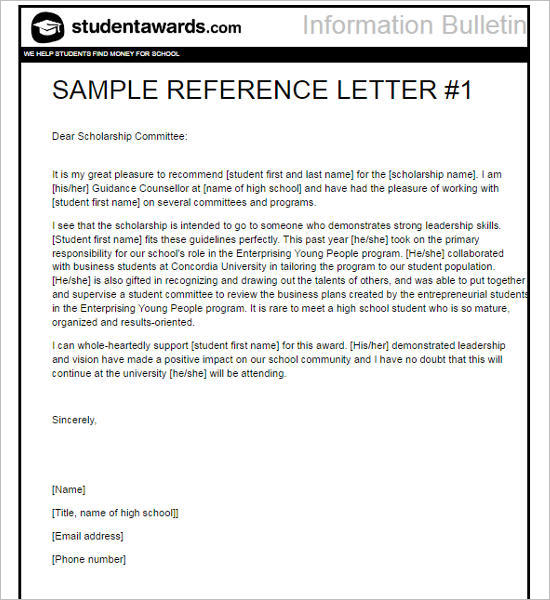 example reference letter for scholarship reference letter for