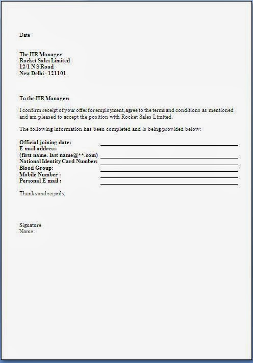 job acceptance mail format - Militarybralicious - acceptance letter for job