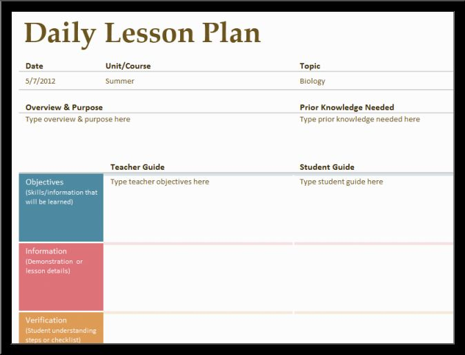 Lesson Plan Office Templates Printable Lesson Plan Template FREE To