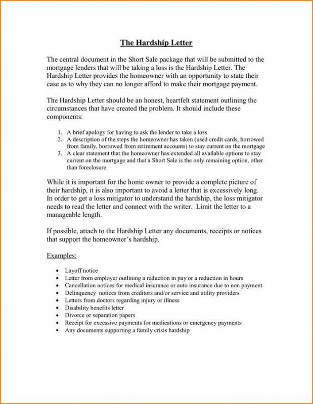 Loan Document Template Template Business