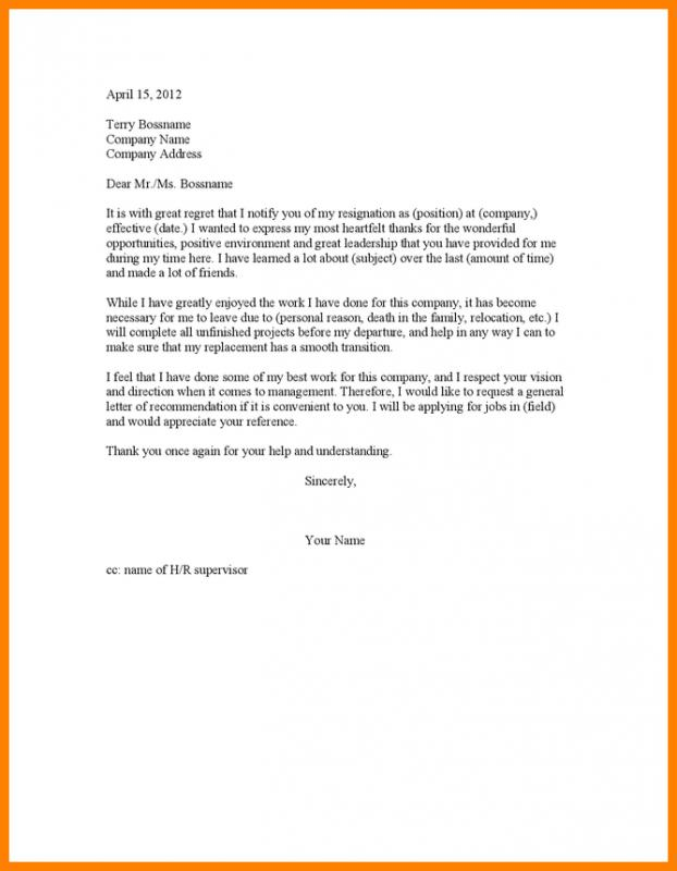 Personal Reference Letter Template Template Business - personal reference