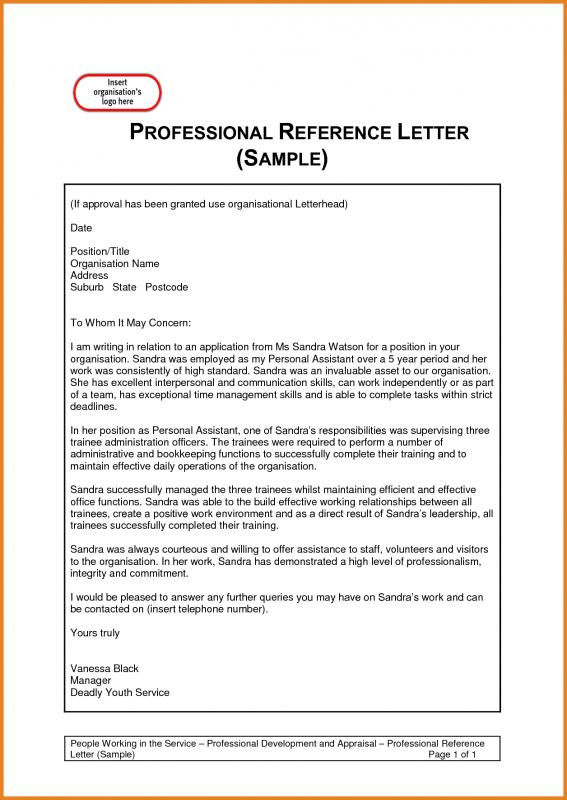 Professional Reference Letter Template Template Business