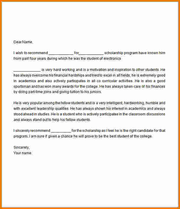Recommendation Letter For Scholarship Template Business