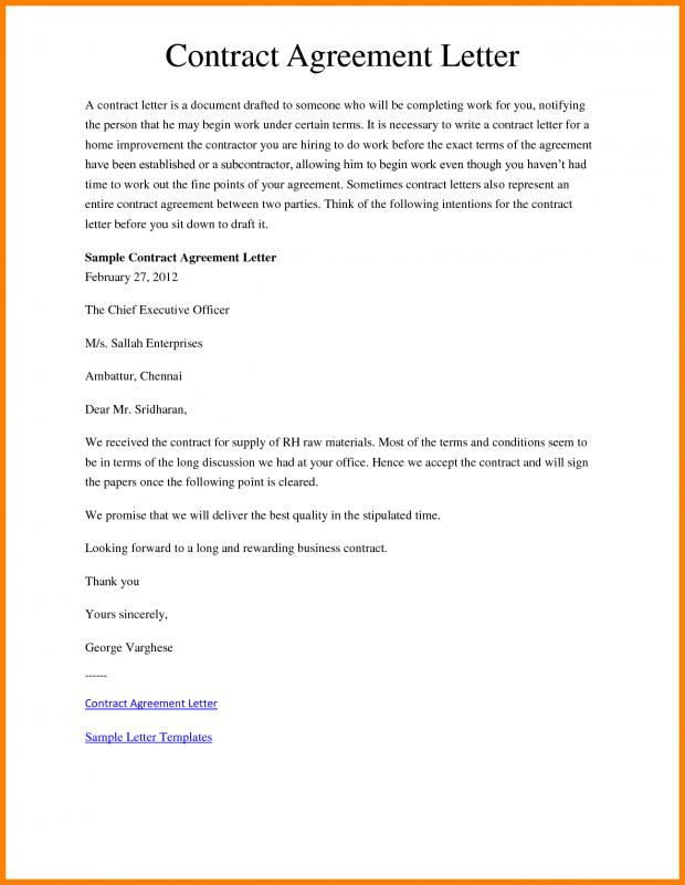 Rental Receipt Template Template Business - how to write a contract between two people