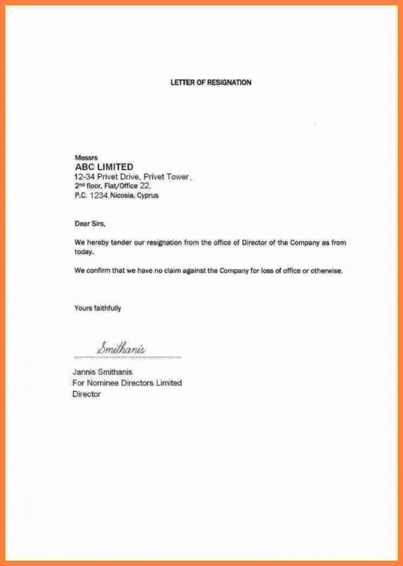 Resign Letter Template Template Business