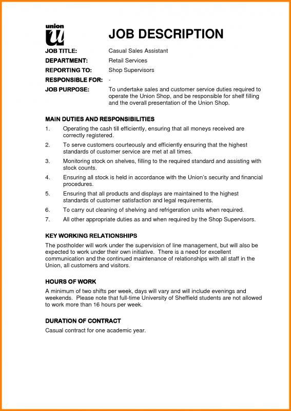 sales associate job duties for resumes