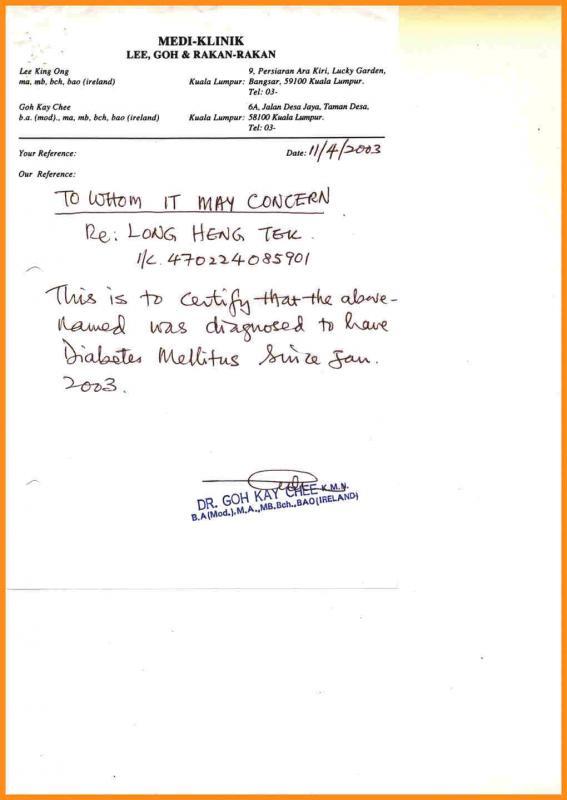 sample doctors note for medical leave