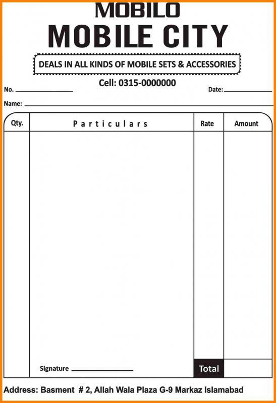 Sample Memo Format Template Business - cash memo format