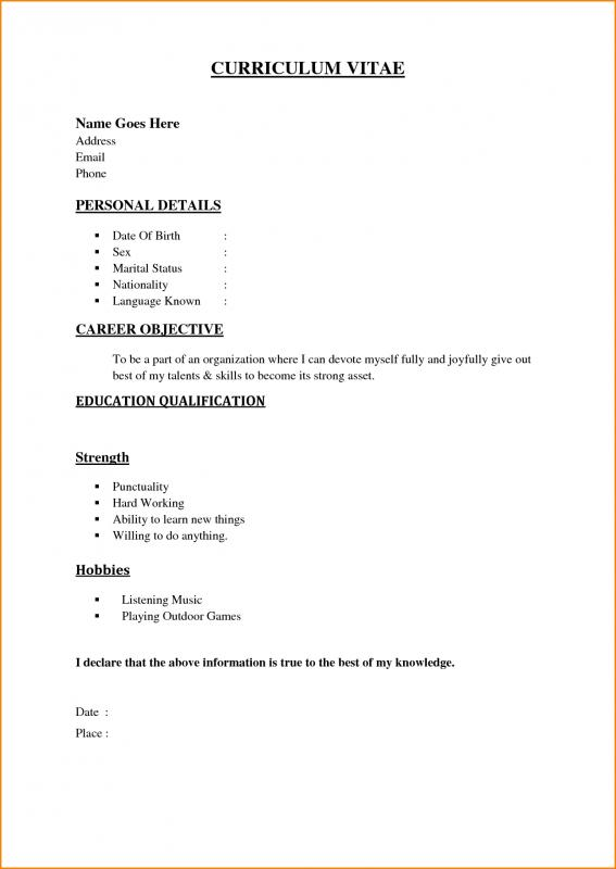 Simple Resume Format Template Business