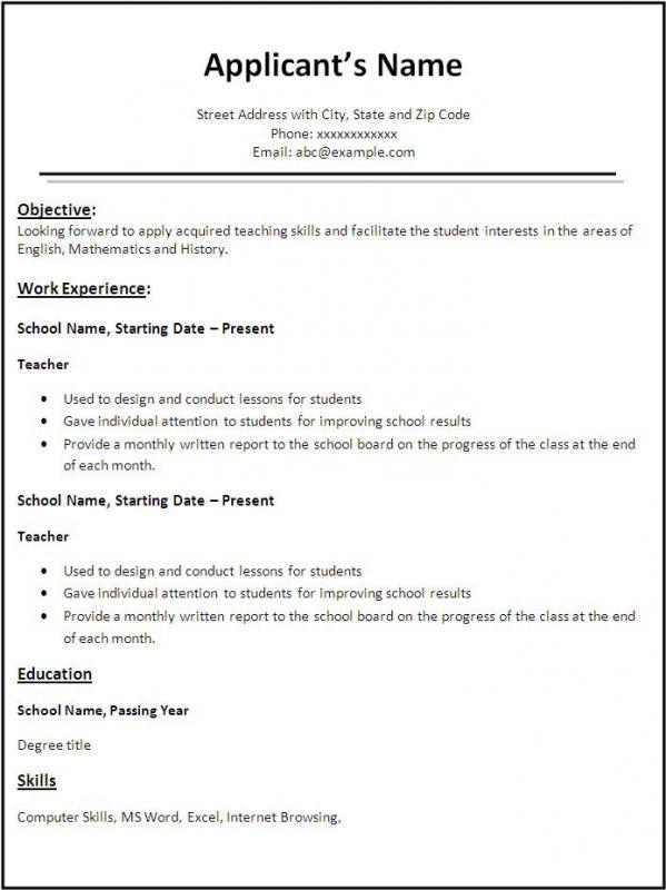 Teacher Resume Template Free Template Business