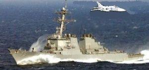 USS Cook jSU24pg