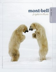 Cover of 2007 Fall/Winter MontBell