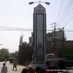 Raza-e-Mustafa Chowk