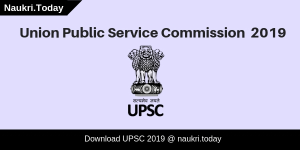 How to Introduce Yourself in UPSC Interview ? Check Tips  Full