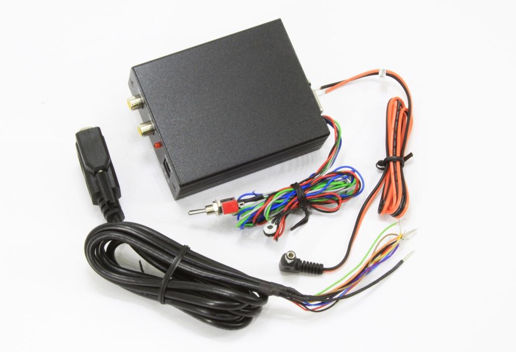 Video Interface - RGB-LEX+ - NAV-TV