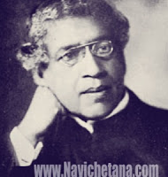Sir Jagadish Chandra Basu