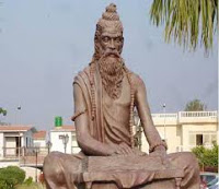 Maharshi Patanjali